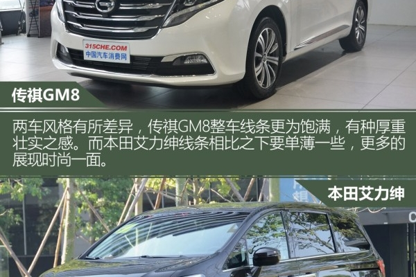 20-30万坐起来最舒服的两台车 竟有辆还是自主造