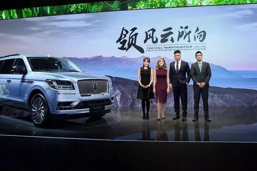 """全新林肯领航员上市,这款""""2018北美年度车""""能摸准中国市场的脉吗?"""