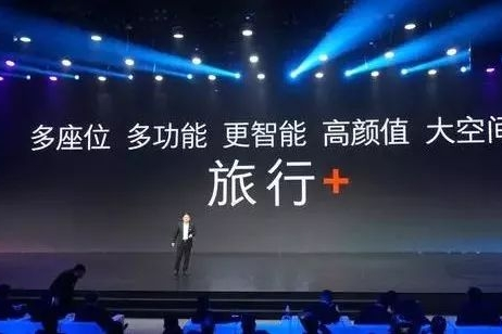关键词:SUV、二胎、旅行+,捷途能否成为中国品牌新爆点?