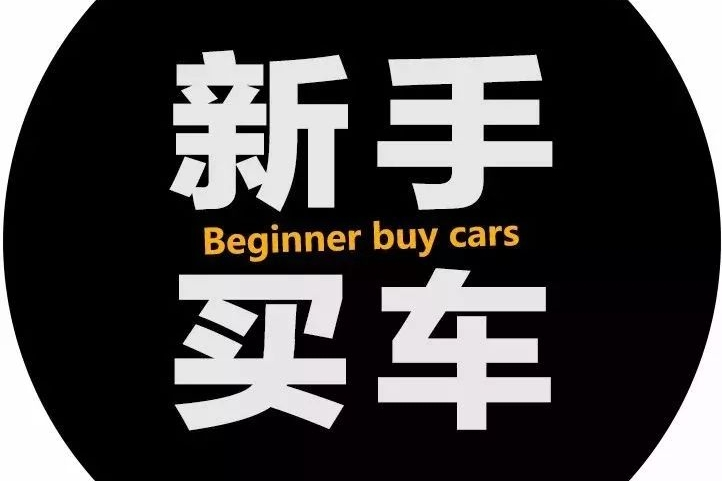 想买车但是预算不多,奇瑞艾瑞泽5值不值得入手?