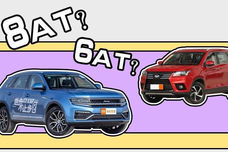 10万元就能买8AT SUV,再也不用踩离合,过年回家倍有面子!