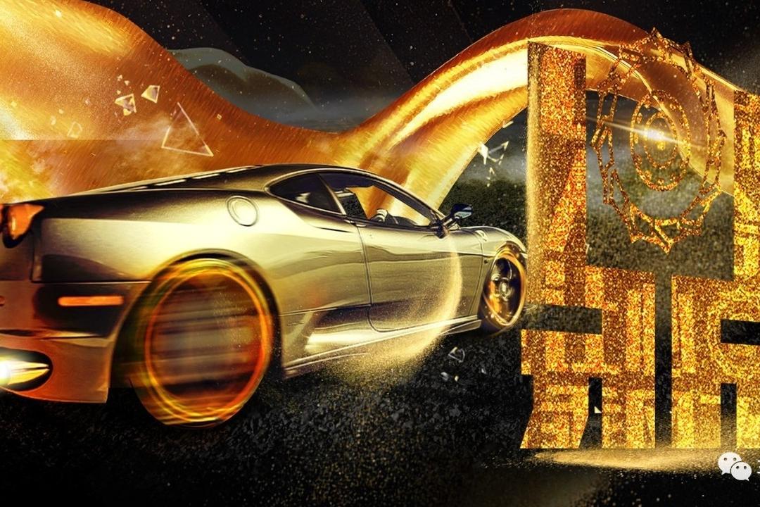选出你最喜欢的最佳MPV 赢取奔驰Neverfull 包袋!