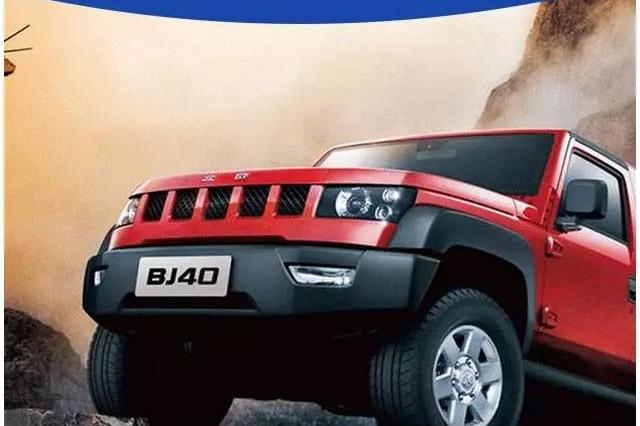 堪比牧马人,这台10几万的国产SUV,妹子见了抢着坐副驾!