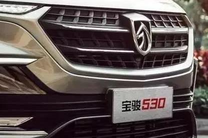 国产最美SUV宝骏530将于3月16日上市,网友直这车呼非常帅!