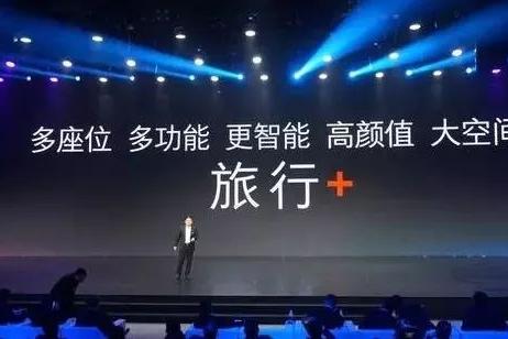 关键词:SUV、二胎、旅行 ,捷途能否成为中国品牌新爆点?