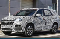 杀入七座SUV市场,奇瑞旗舰车型命名瑞虎8将在2月1日亮相