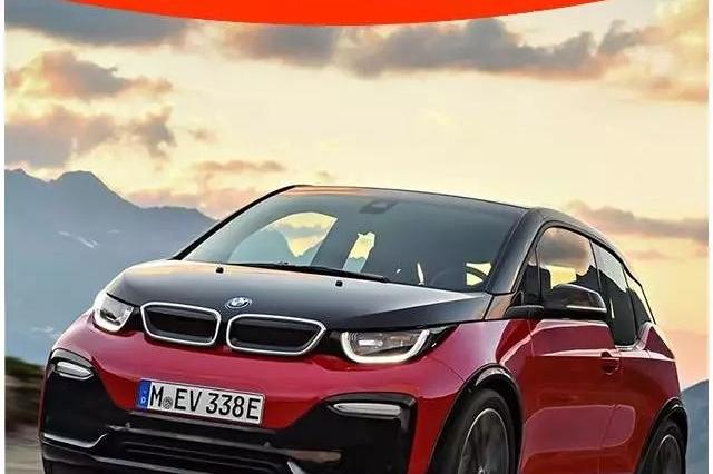 2018年即将上市的最省油的9台车!