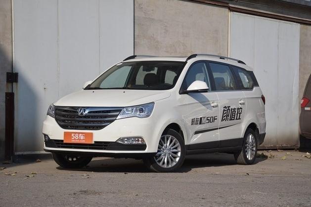 北汽威旺M50F深圳价格 优惠现金3000元