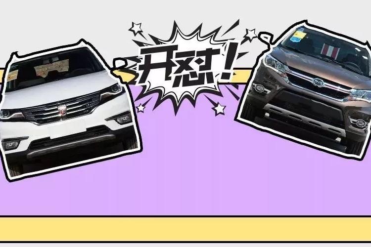 辛苦攒了14万元买SUV,却在选比亚迪S7和荣威RX5时犯了难!