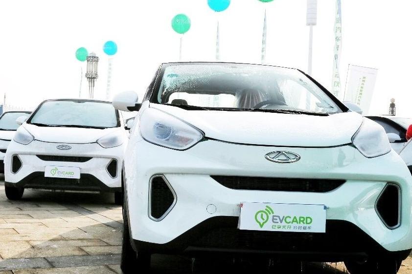 携手EVCARD共创绿色出行,2018年奇瑞新能源目标15万+