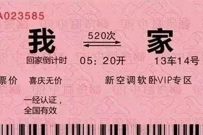 长安商城特供老婆满意版春运回家攻略(内有福利哟)