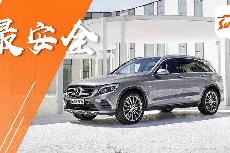 欧盟公布2018年最安全的4款SUV,国内全部有售!