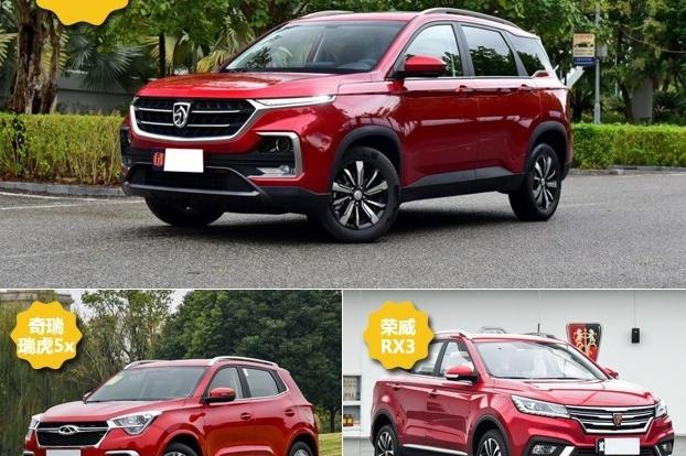 预售价7.88万元起的全新国产SUV,宝骏530您会买吗?