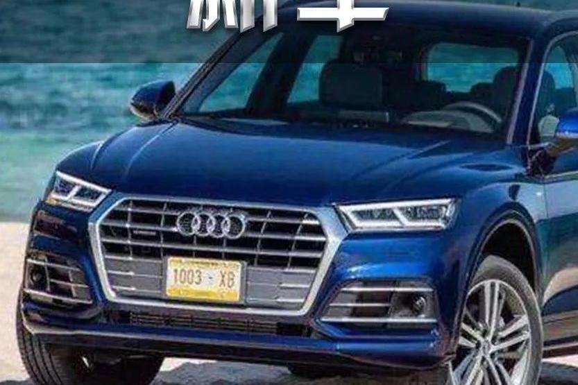 我敢说,奥迪Q5L就是2018年最值得买的SUV!
