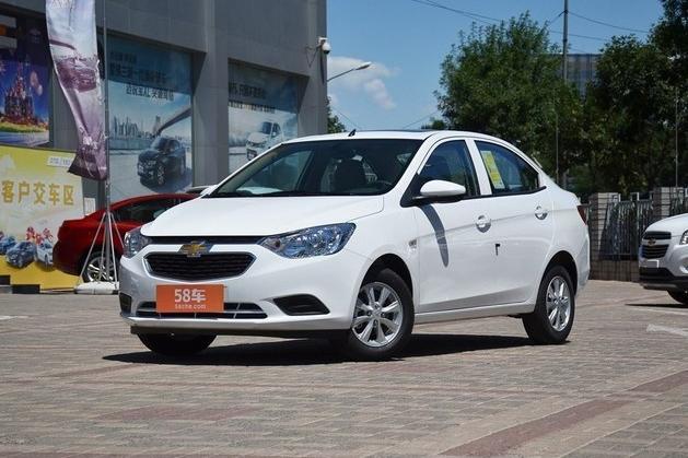 雪佛兰赛欧上海多少钱 现车优惠2.8万