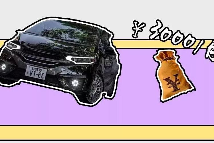 """想""""钱生钱""""就买这几款车!第一辆月薪3000也能拿下!"""