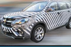华晨金杯将推七座SUV,于今年下半年上市