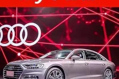 密集投放16款重磅新车,全新A8L领衔,奥迪提前锁定2018年销冠?