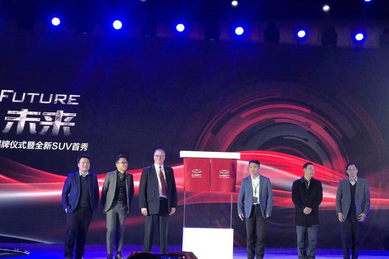 """奇瑞入选工业设计""""国家队"""",全新SUV瑞虎8亮相为仪式背书"""