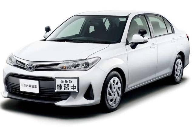 大幅减轻驾考学员负担,丰田卡罗拉Axio教练车日本发布
