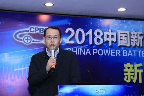 肖成伟:2020年动力电池单体能量密度350Wh/kg的目标可能无法达到
