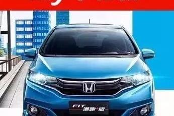 技术控or营销家?2018年推出5款新车,广汽本田欲进击前十车企
