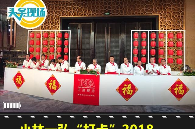 """小林一弘""""打卡""""2018:TNGA进击SUV元年""""挑战140万辆"""""""