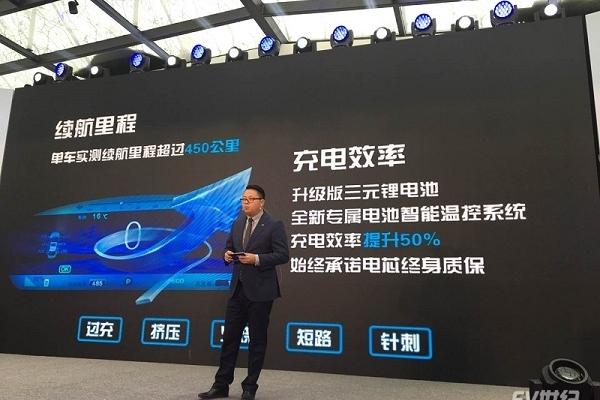 冲击20万台年销量目标 比亚迪推出最强新能源汽车矩阵