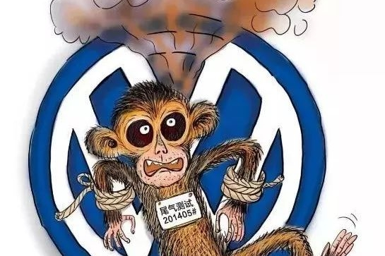 【丑闻】用中国猴子做尾气实验,德国大众做错了什么?