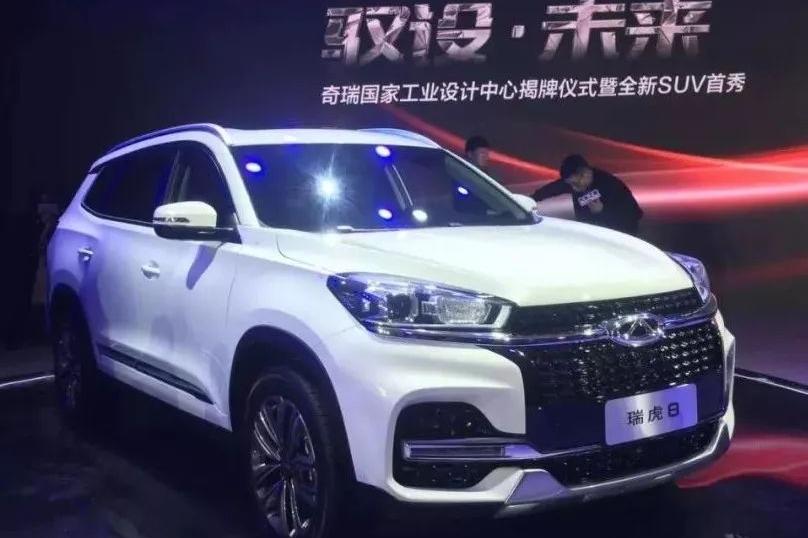 奇瑞发布全新中型SUV誓要挑战传祺GS8