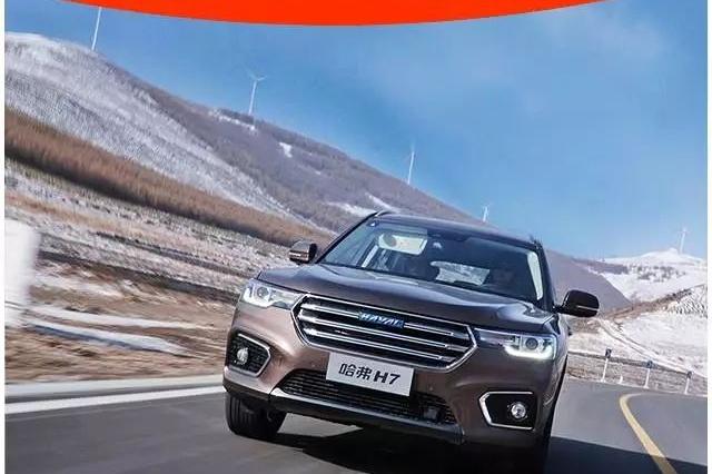 哈弗第3好卖的SUV推新款,实力提升不止一个档次!【试驾】