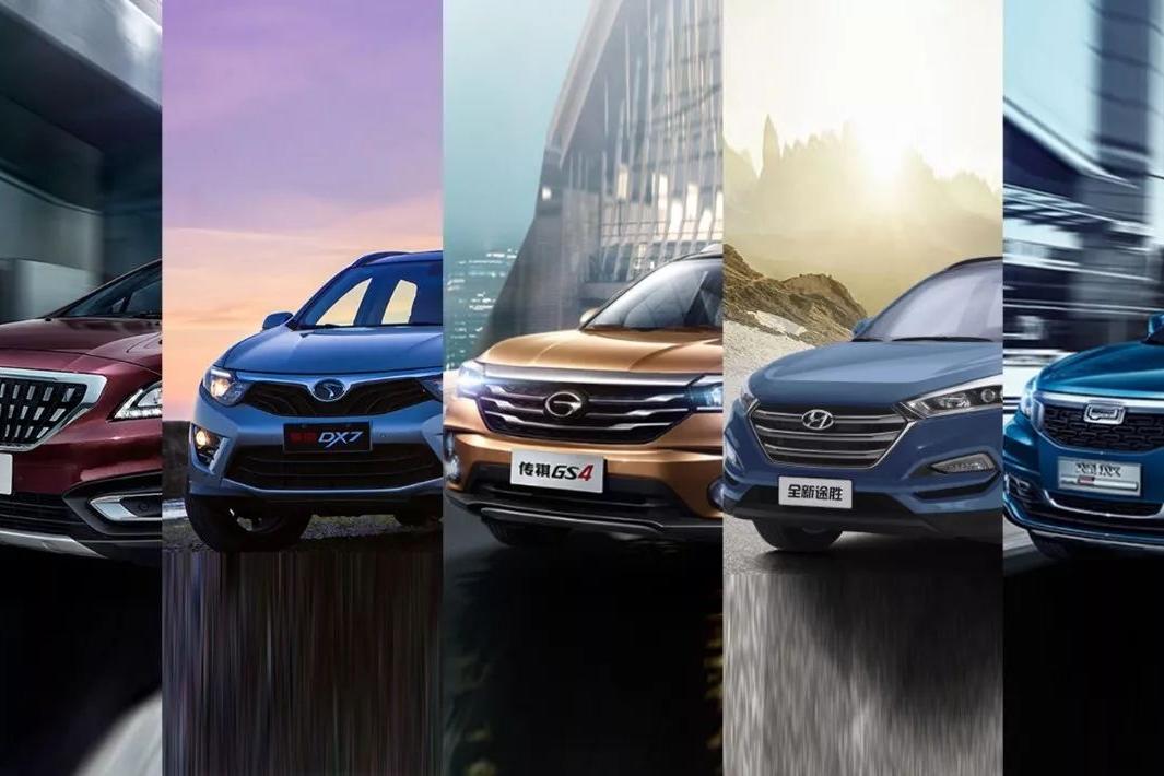 颜值至上的选择,标致3008和观致5 SUV最高降价3.5万|一周降价
