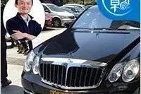 杭州第一车王,马云的千万座驾,如今新车都只卖200万!