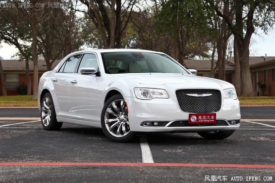 重庆克莱斯勒300C最高优惠5万元 有现车