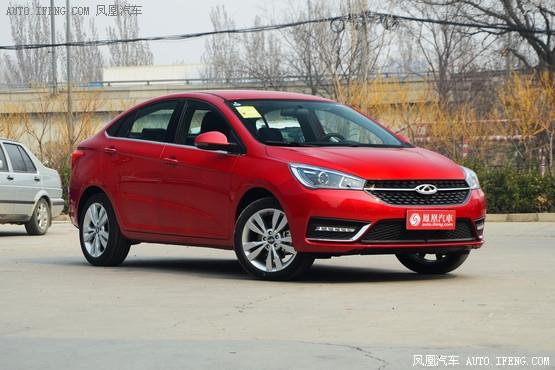 重庆奇瑞艾瑞泽5最高优惠0.7万 有现车