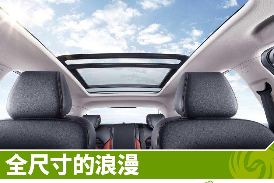 六款配备全景天窗SUV