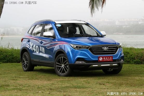 奔腾X40现金优惠0.2万元 店内现车充足
