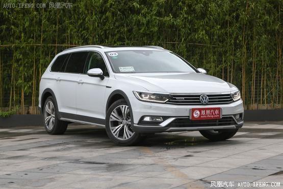 重庆大众蔚揽最高优惠2.78万 欢迎垂询