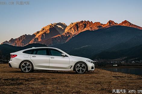 宝和BMW6系GT