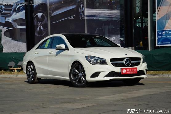 重庆奔驰CLA平价销售 欢迎垂询