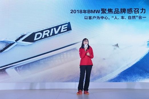 BMW X家族强大产品