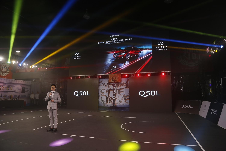 英菲尼迪新Q50L上海