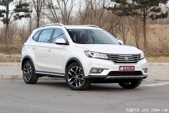 荣威RX5降价了0.5万 SUV更好驾驭
