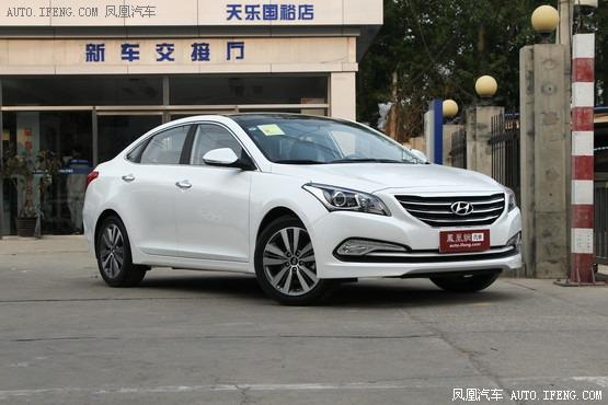 东莞北京现代名图直降2.3万元 现车销售
