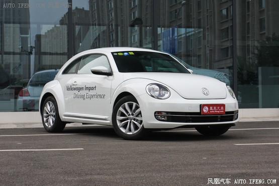 重庆大众甲壳虫最高优惠2.48万 有现车