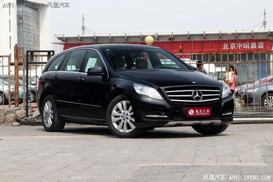 奔驰R级最高优惠10.5万元 店内少量现车