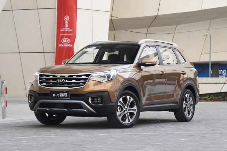 起亚新智跑于4月17日上市 定位入门级紧凑SUV