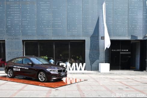 大连星之宝创新BMW 6