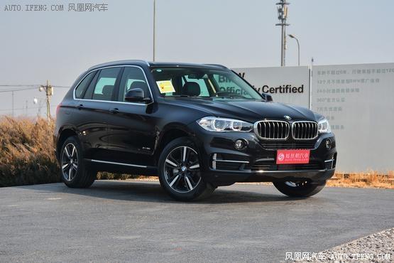 宝马X5最高钜惠14万元 店内有少量现车