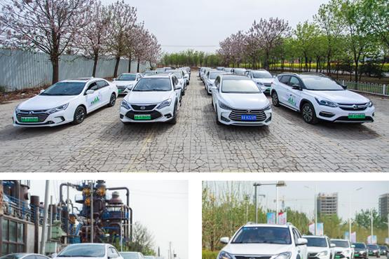 比亚迪新能源汽车暨V